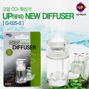 UP(유피) NEW Diffuser S (CO2 세라믹 확산기) [ G-025-S ]